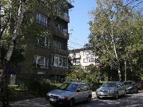Spravochnik Blgariya Kvartal Geo Milev