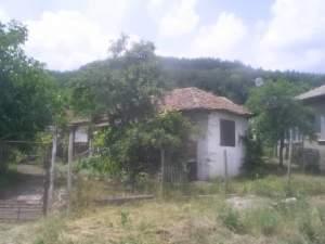 Spravochnik Blgariya Selo Izvor
