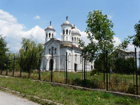 Holy trinity church in Novi Iskar