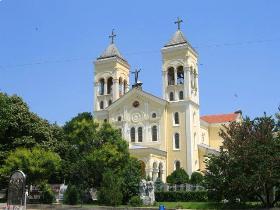 Spravochnik Blgariya Grad Rakovski